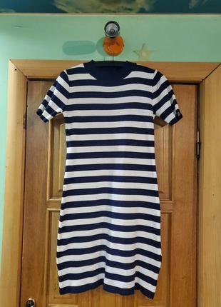 Платье в полоску 44-46.