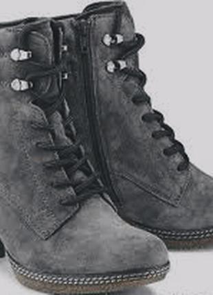 Ботинки ботильоны замшевые удобная колодка