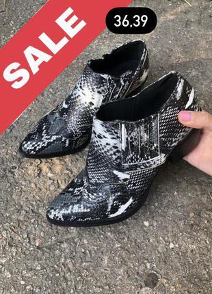 Ботинки с принтом