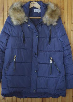 Зимняя куртка (холлофайбер)