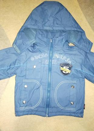 Тепла демісезонна курточка для дому