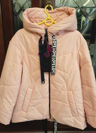 Куртка для девочки демисезон с капюшоном персик