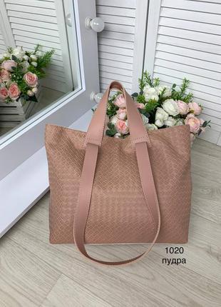 Новая пудровая сумка шоппер