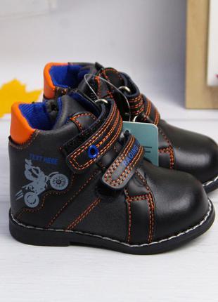 Деми ботинки tom.m