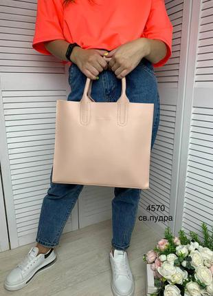 Новая кожаная сумка пудра