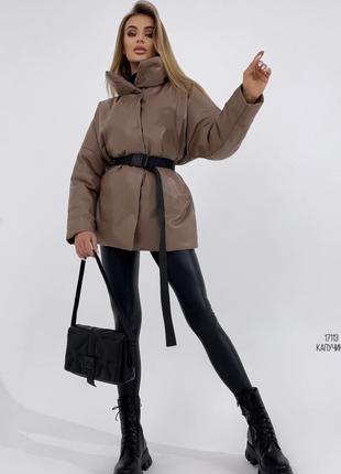 Куртка экокожа с поясом