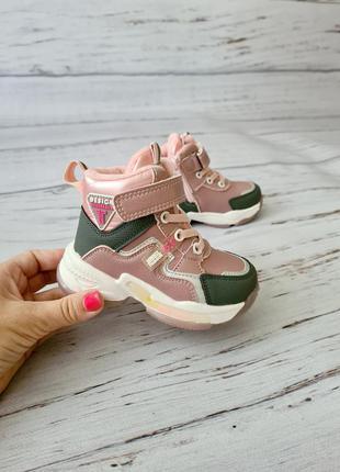 Демисезонные ботинки для девочки / деми на девочку осень - весна