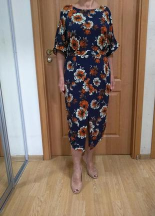 Модное классное платье! р. 16
