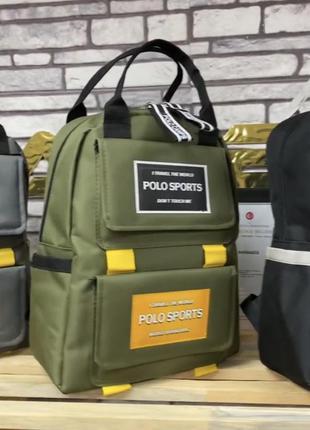 Спортивный рюкзак сумка женский цвет хаки вместительный