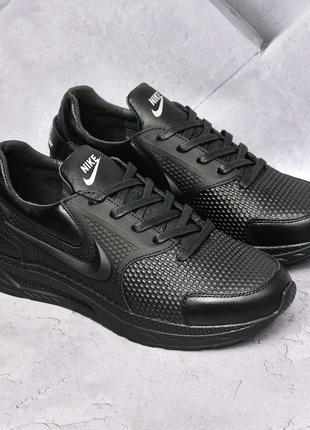 Nike  кожаные кроссовки