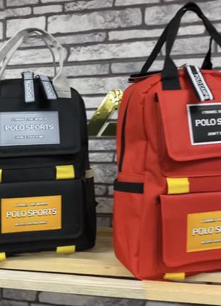 Красный вместительный рюкзак