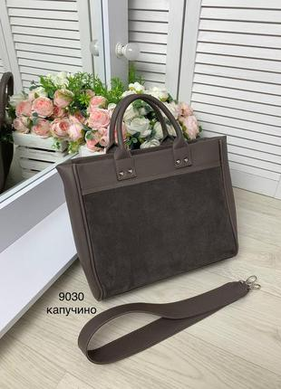 Новая стильная сумка с натуральной замшей