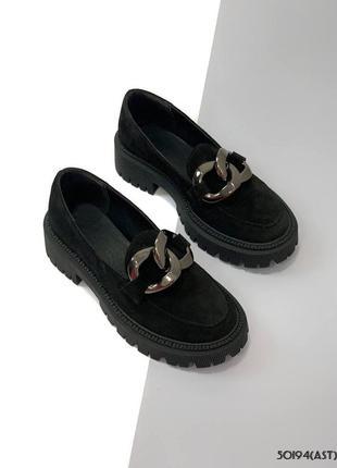 50194 замшевые туфли броги с цепочкой