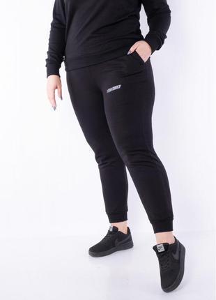 Брюки женские спортивные батал 85f480-1, штаны джоггеры