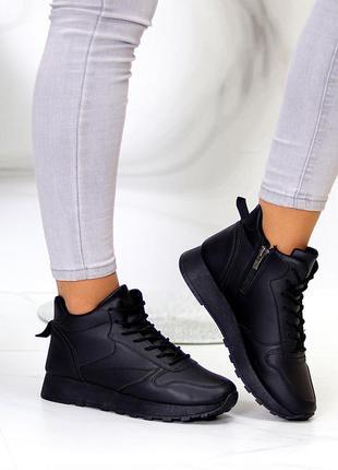 Универсальные высокие черные женские кроссовки на флисе осень 2021