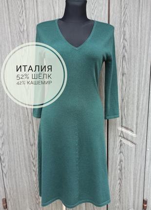 Трикотажное платье изумрудного цвета anitaviola италия кашемир шёлк