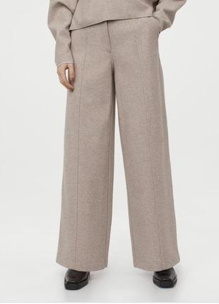 Широкие бежевые брюки h&m