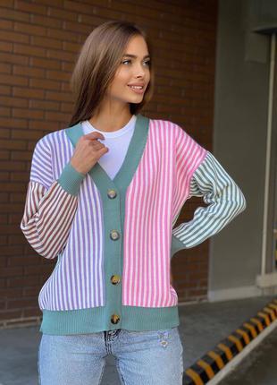 Полосатый свитер кардиган женский кофта  на пуговицах