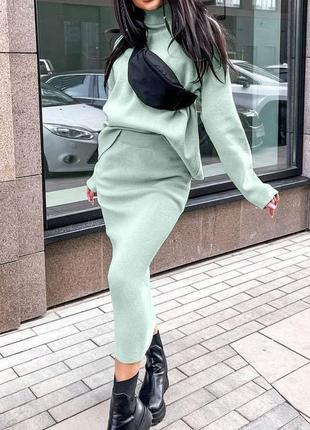 Костюмчик кофта+юбка