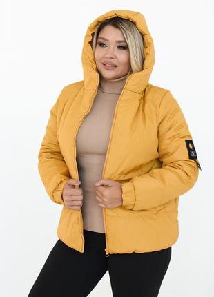 Демисезонная женская куртка 48-50, 52-54, 56-58, 60-62