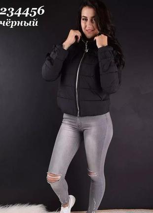 Женская стильная короткая куртка