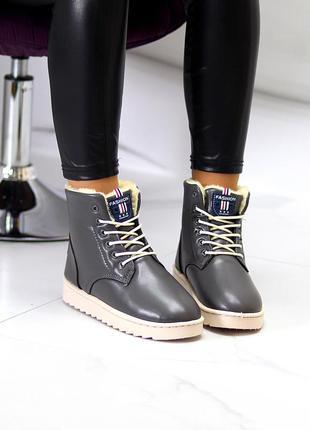 Модные женские темно серые зимние ботинки угги на шнуровке зима 2021