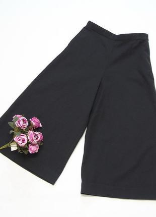 Cos кюлоты, брюки, штаны
