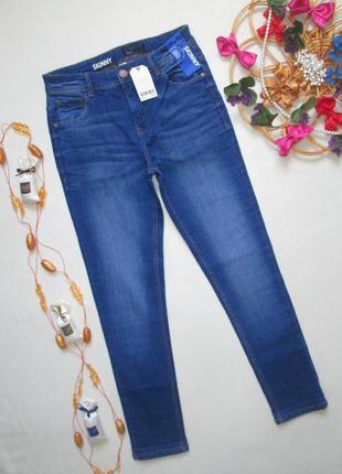 Суперовые стрейчевые подростковые джинсы скинни next 🍁🌹🍁