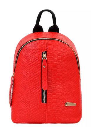 Рюкзак портфель сумка кошелек