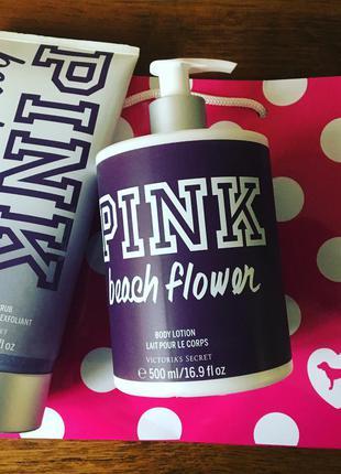 Лосьон и гель-скраб pink