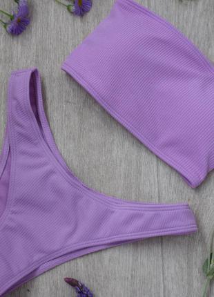 Купальник фиолетовый бандо рубчик