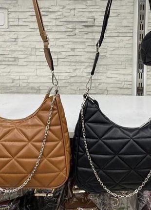 Чёрная женская сумка кожзам кросс боди стёганая с цепочкой и кошельком