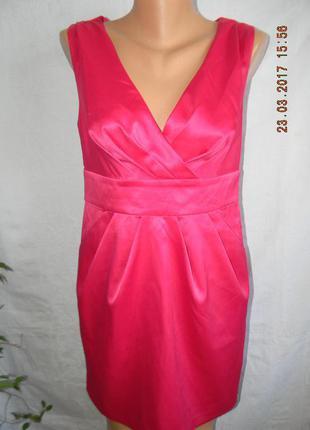 Нарядное малиновое платье new look