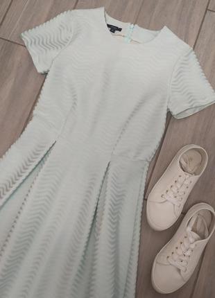Стильное платье от therapy 🏔️