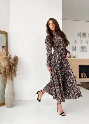 Шелковое платье  на запах женское с длинным рукавом