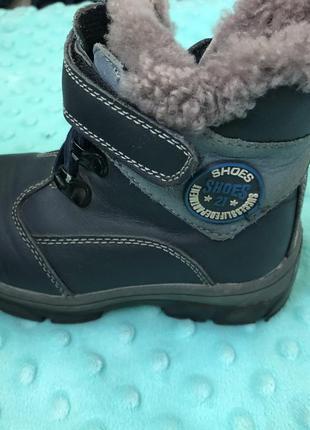 Зимние ботинки сапоги на меху