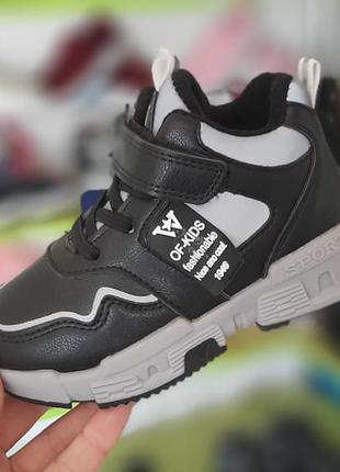 Ботинки демо