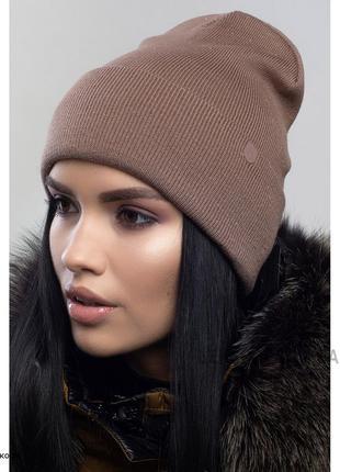 Стильна шапка в кавовому кольорі