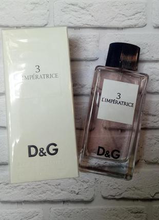 Императрица 👑шикарный популярный парфюм 100 мл