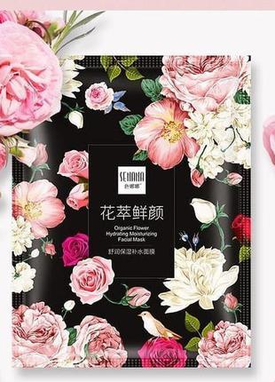 Тканевая маска для лица senana organic flower hydrating moisturizing facial mask с экстрактом розы ругоза и гиалуроновой кислотой