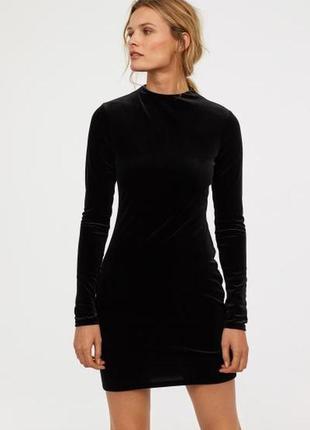 Велюрове (бархатне) плаття