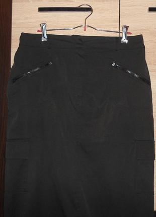 Юбка длинная с боковыми карманами