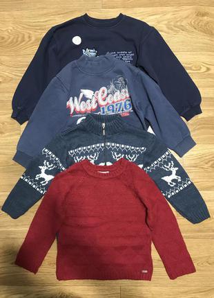 Набор кофта свитер свитшот толстовка на мальчика 4-6 лет