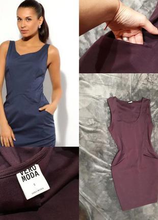 Милое платье. цвет баклажан. короткое платье.
