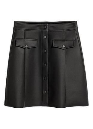 Нереально крутая теплая юбка на кнопках кожзам h&m ❤️❤️❤️