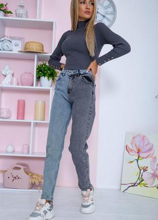 Топ продаж в интернете джинсы женские цвет серо-голубой т