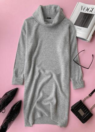 Светр сукня светр плаття сіра горловина тепла сукня туніка, серое платье-свитер с горловиной, платье миди