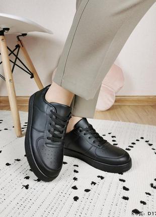 Кроссовки женские черные кеды кросівки чорні жіночі кеди