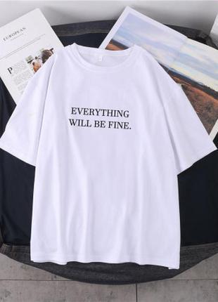 Футболка футболочка оверсайз распродажа цвета в ассортименте белая