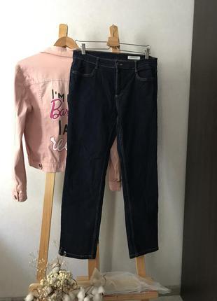 Базові джинси